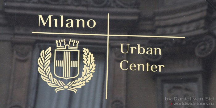 Milano Urban Center